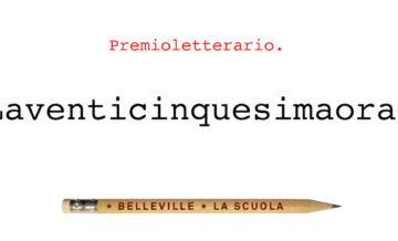 """Il racconto """"Collant rosa"""" è tra i finalisti del Premio Letterario Laventicinquesimaora – Belleville"""